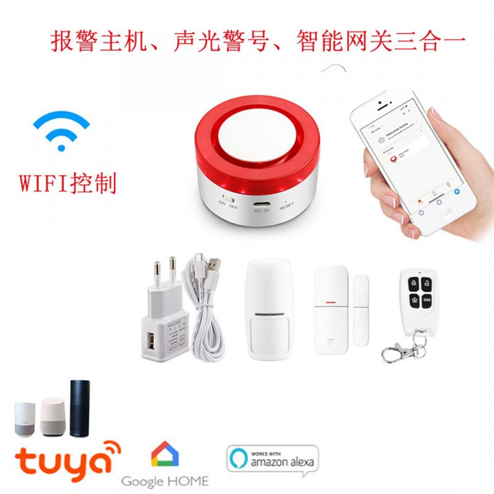 Graffiti smart gateway sound and light alarm WIFI alarm three in one smart home security system white
